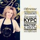 Ирина Корабельникова фото #35