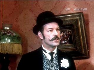 Трест, который лопнул. (1982).