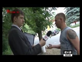 Реутов ТВ - Патриот России
