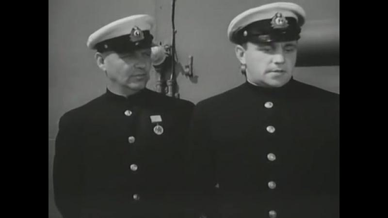 х/ф Четвертый перископ - 1939