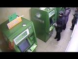 В Красноярске стражи порядка задержали женщину, подозреваемую в краже денежных средств, оставленных в банкомате