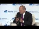 Путин рассказал о новом виде оружия, все в шоке, на форуме Валдай