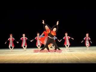 Видеоролик балета