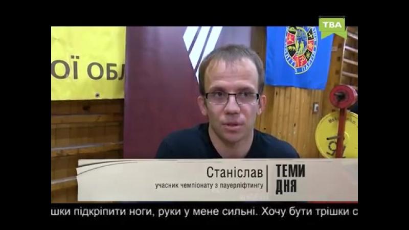 Більш ніж сто пауерліфтерів змагалися у Чернівцях за титул чемпіона області 16.0