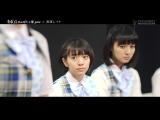 Kiyozuka Shinya no Gachinko 3B Junior #3 [2016.07.14]