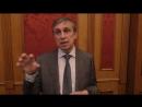 Профессор МГИМО - Владимир Миловидов о криптовалютах и блокчейн технологии