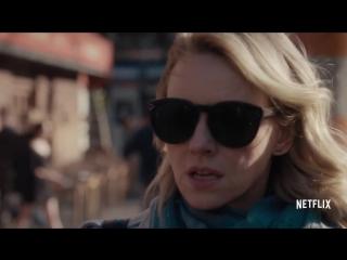 Официальный трейлер | Цыганка (2017)