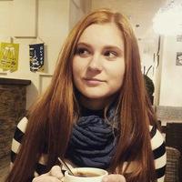 Катерина Придачина