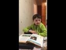 Прикол мальчик не может выучить стих