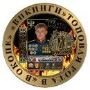 Винокуров Евгений