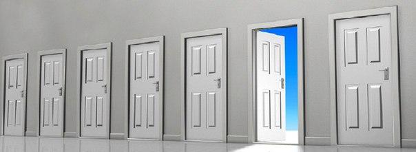 """""""Когда закрывается одна дверь, открывается другая, однако мы часто так"""