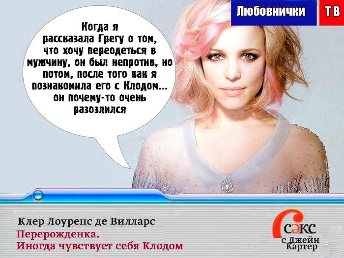 https://pp.userapi.com/c837235/v837235704/34195/B0-mT3mcEfM.jpg