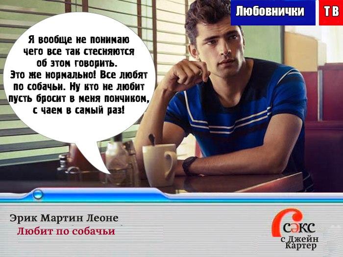 https://pp.userapi.com/c837235/v837235704/341bd/AVcfB8lkD9Y.jpg