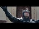 Меч короля Артура Русский Трейлер 3 финальный 2017 MSOT