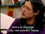 Израильский сериал - Дани Голливуд 036 серия с субтитрами на русском языке