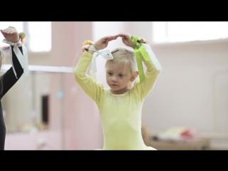 Детская школа Русский Балет - НАБОР ДЕТЕЙ С 3-Х ЛЕТ!