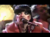 Unbeschreiblich Weiblich - Nina Hagen Band