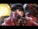 Unbeschreiblich Weiblich Nina Hagen Band