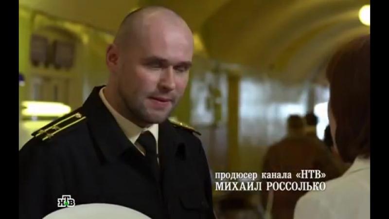 Горюнов 1 2 3 4 5 6 серия