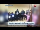 В Подольском районе местный житель обвиняется в совершении насильственных действий сексуального характера в отношении трех малол