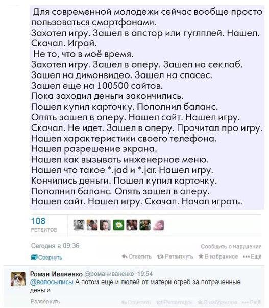 Фото №456304518 со страницы Олега Ковальского