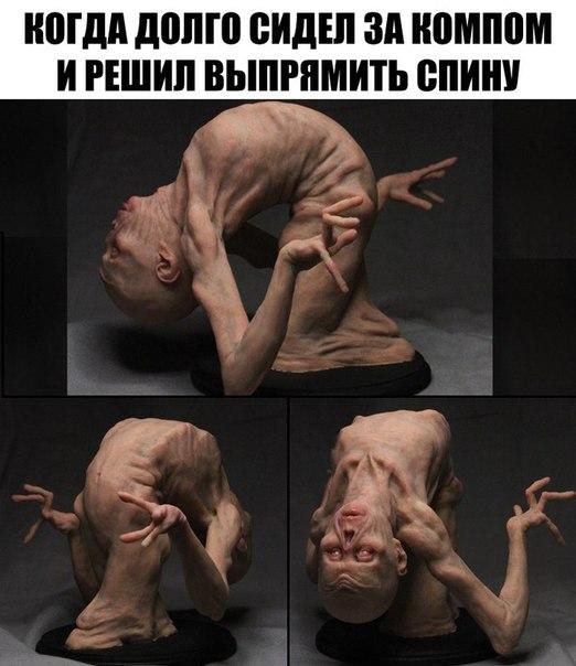 Фото №456305044 со страницы Леонида Птицына
