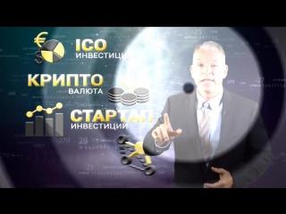 Future crypto trading academy - Русская версия
