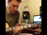 Gibson LP R7 jam