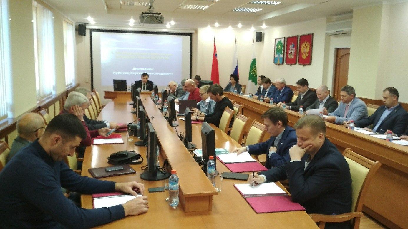 Депутаты приняли решение об объявлении конкурса на должность Главы города Дубна