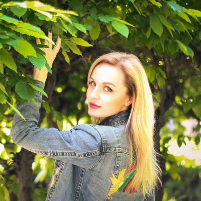 Светлана Ремжина