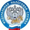 Налоговая инспекция №1 по Забайкальскому краю