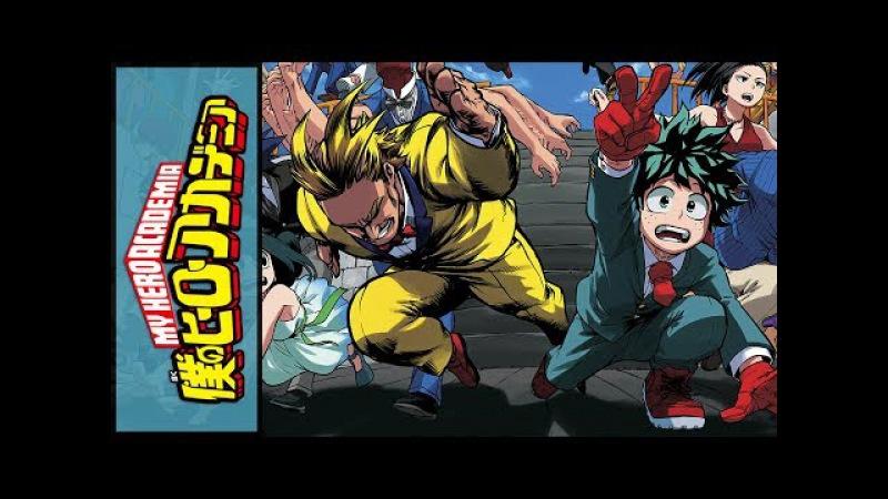 Моя геройская академия опенинг 3 [Sora ni Utaeba] (Русский кавер от Jackie-O)