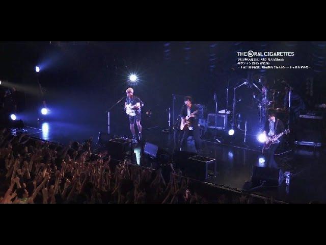 THE ORAL CIGARETTES「狂乱 Hey Kids!!」初回盤特典DVDトレーラー