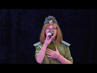 Хрустальный василек 2017 фрагменты вокал часть 5