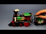 MOTORIZATION LEGO CREATOR - WINTER HOLIDAY TRAIN, 10254 / МОТОРИЗИРОВАННЫЙ НОВОГОДНИЙ ЭКСПРЕСС.