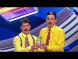 Comedy Баттл Дуэт Группа риска - Фотограф и шиномонтажка