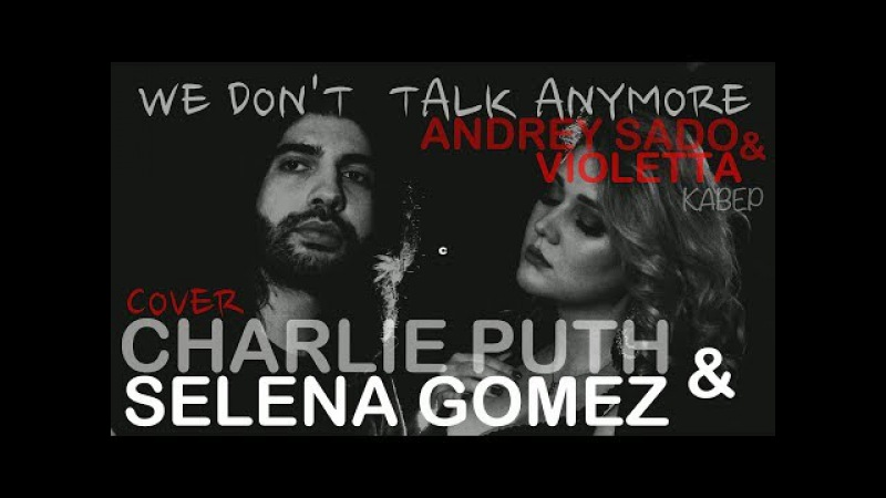 Charlie Puth Selena Gomez-We Don't Talk Anymore-Cover by Andrey Sado Violetta (русские субтитры)