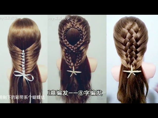 Top 8 Amazing Hair Transformations - Beautiful Hairstyles Compilation 2017 👏👏👏