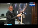 Космический гость.  Необычное космическое явление наблюдали жители Иркутской области