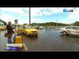 Домодедовский Кинг Конг: таксисты-нелегалы напали на полицейских