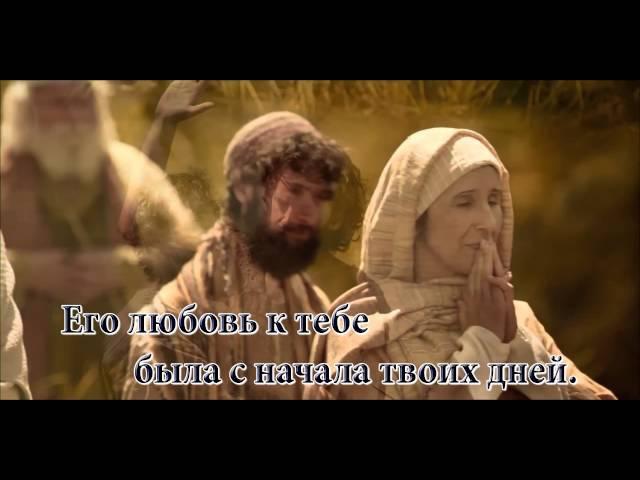Небо влечёт (гр. «Божье прикосновение») (Караоке)
