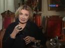 Алла Демидова - театральное зазеркалье - 7 из 8 (канал Культура 2010-12-13)