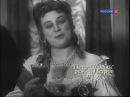 Алла Демидова - театральное зазеркалье - 1 из 8 (канал Культура 2010-12-13)