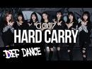 GOT7 갓세븐 하드캐리 Dance Cover 데프댄스스쿨 수강생 월평가 최신가요 방송댄스 defdance kpop c