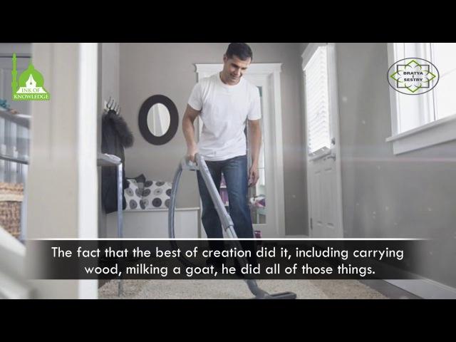 Домашние хлопоты и Пророк ﷺ. Шейх Хамза Юсуф | Серия 3