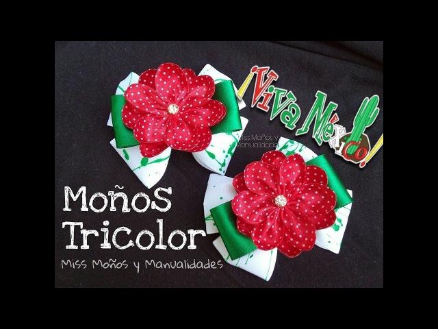 DIY Moños Tricolor ***Fiestas Patrias***