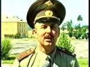 Спецрепортаж. Бешеные псы. Чечня 1995 год.
