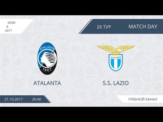 Atalanta 6:3 S.S. Lazio, 26 тур