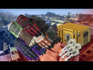 CS:GO - The Glove Case Skin Showcase