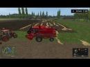 Farming Simulator 2017 по сети